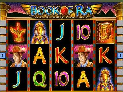 Book of Ra игровой автомат