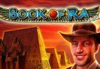 Book of Ra - секреты игрового автомата