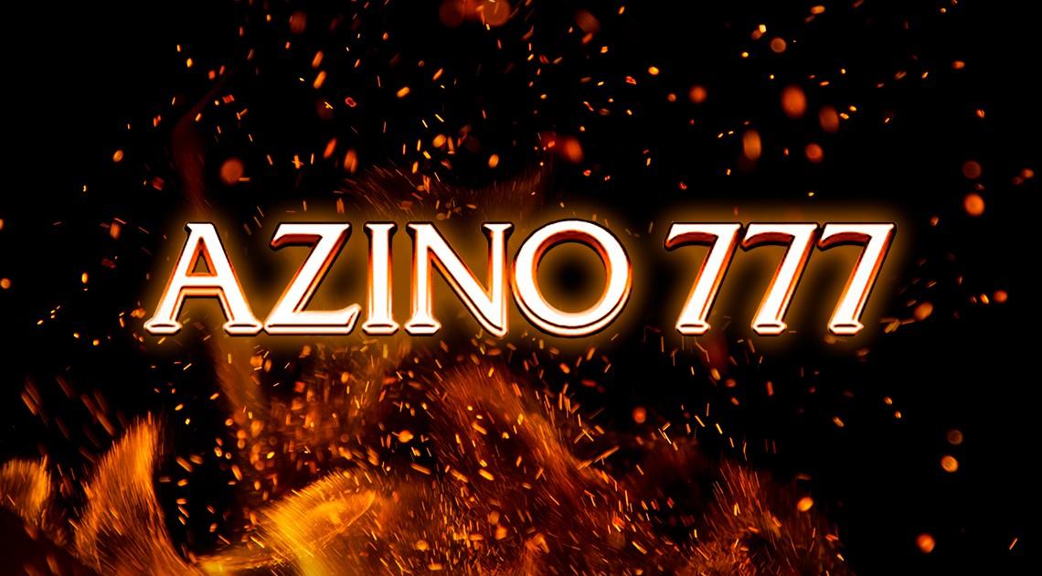 azino777 игровые автоматы