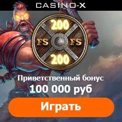 Fastpay casino официальный сайт