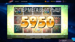 space casino занос