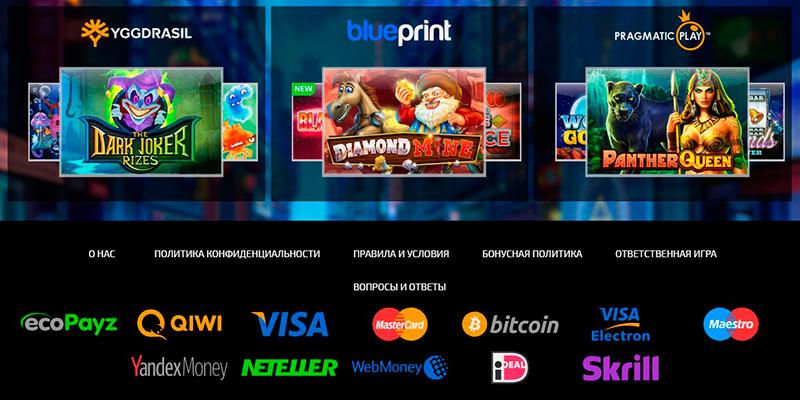 ivi casino сайт