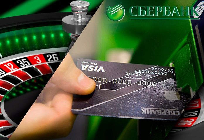 онлайн казино и сбербанк