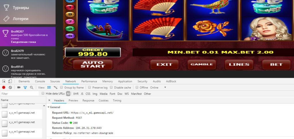 slots bro казино