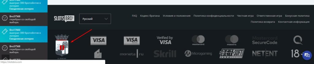 slotsbro сайт казино