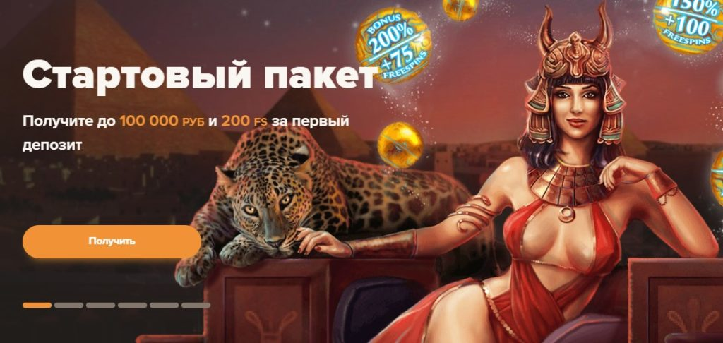 sol casino онлайн