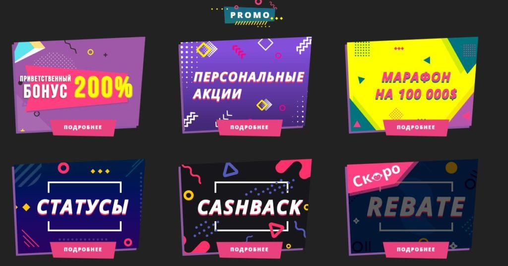 Буи казино (Booi casino) играть на официальном сайте