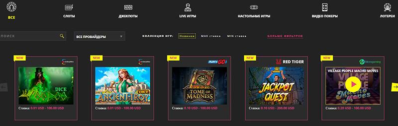 booi казино регистрация