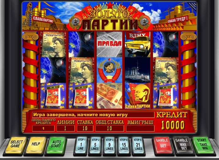 party gold игровой автомат играть