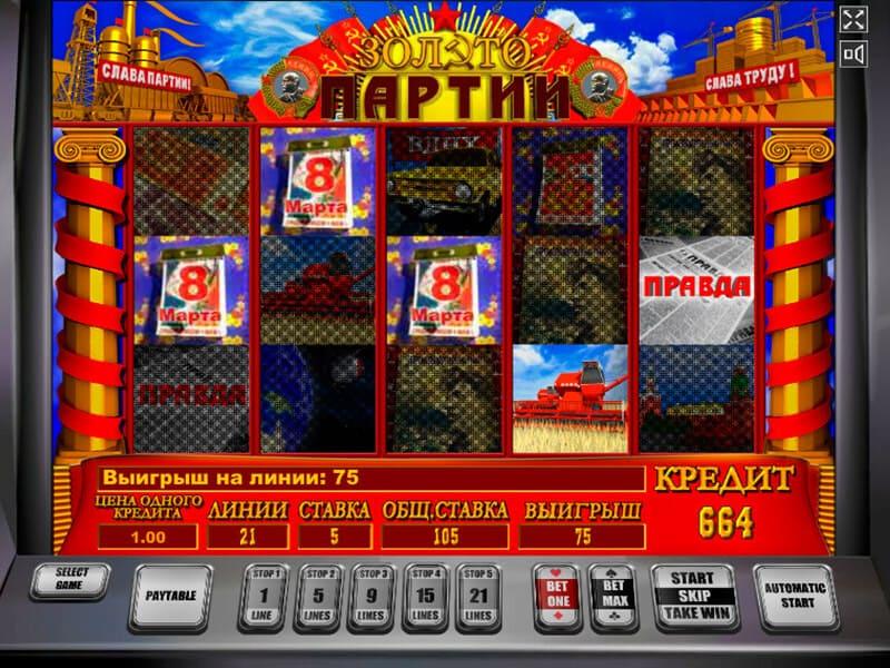 золото партии игровой автомат играть
