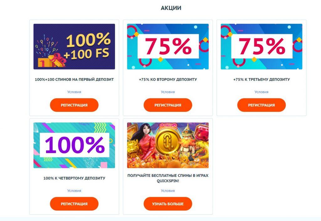 Спин сити казино официальный сайт   spin sity играть онлайн