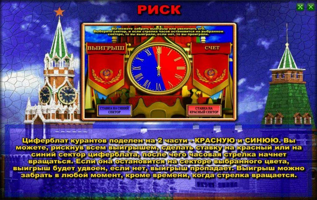 золото партии игровой автомат онлайн