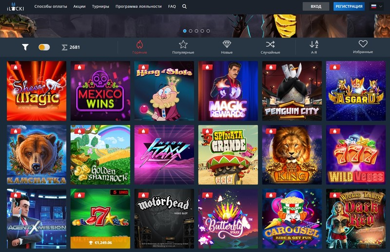 Ай лаки казино (iLUCKI casino) - официальный сайт и зеркало