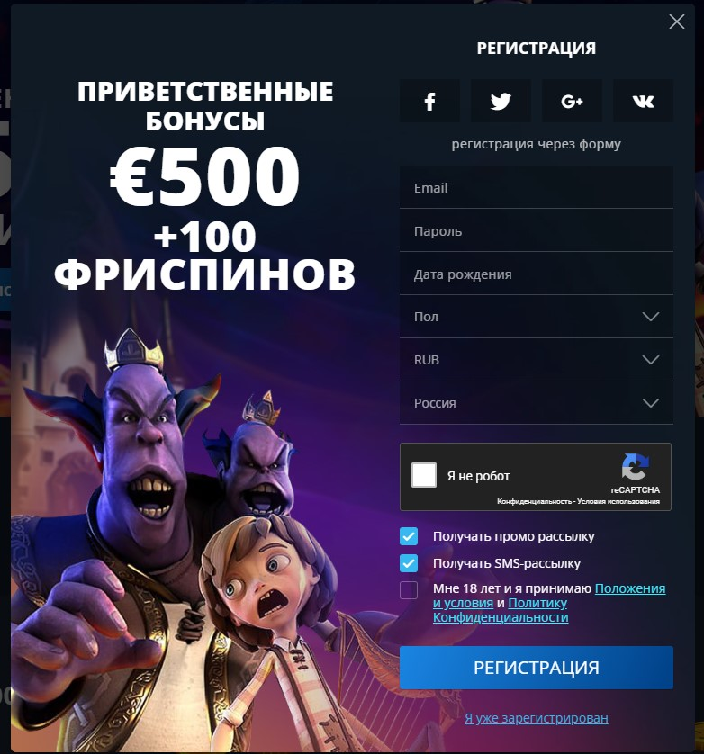 регистрация ай лаки казино