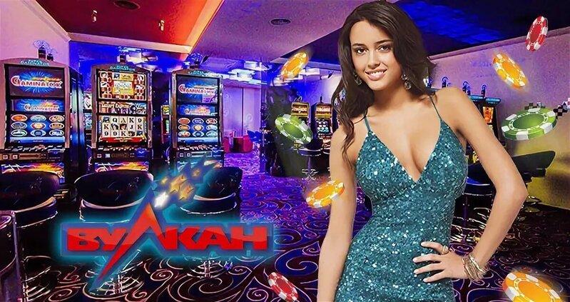 Как пройти регистрацию в вулкан казахстан казино | royal