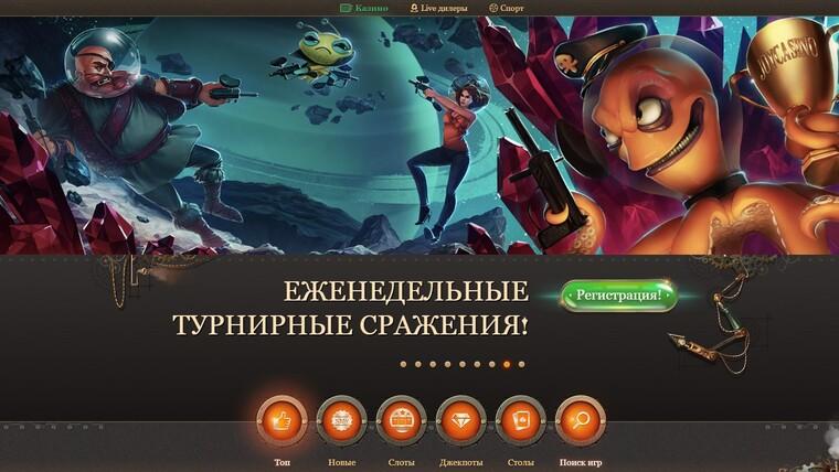 биткоин в онлайн казино