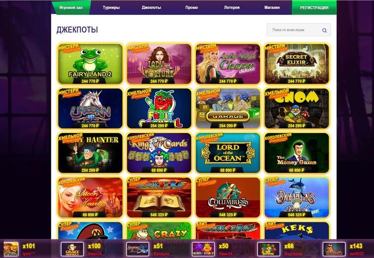 играть v сити казино