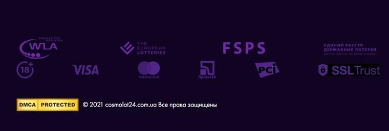 Космолот (cosmolot) казино Украины официальный сайт